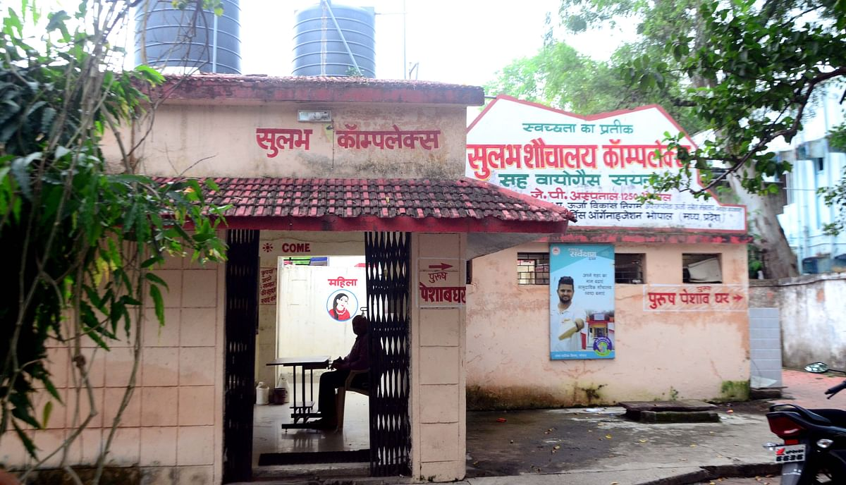 Bhopal: Doctors of JP Hosp concerned about public urinal near OT