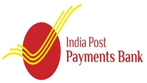 India Post losses touched Rs 15,000 crore in FY19