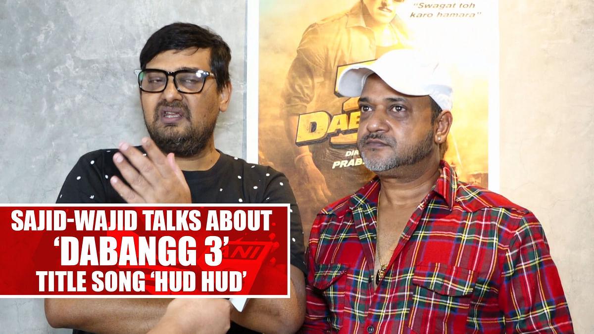 Sajid-Wajid talks about 'Dabangg 3' title song 'Hud Hud'