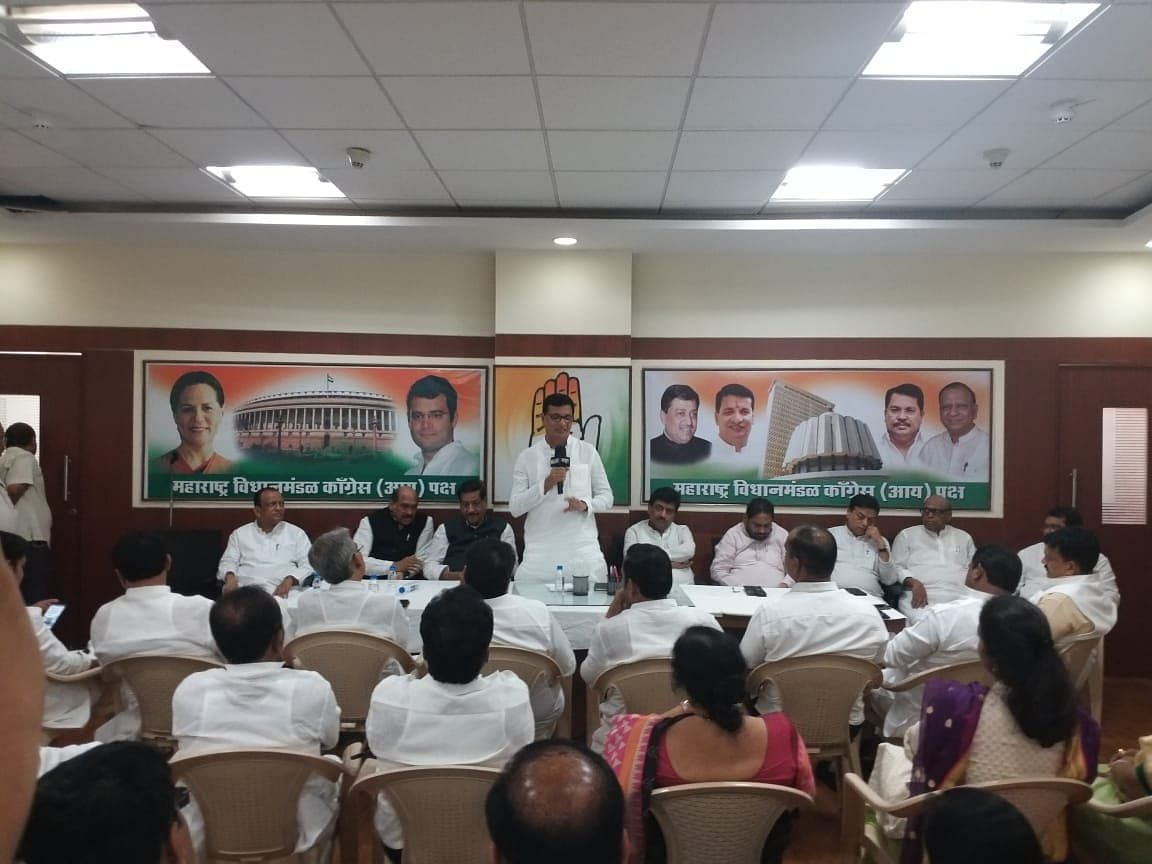 Maha government formation updates: Congress to elect their legislative party leader, meeting underway