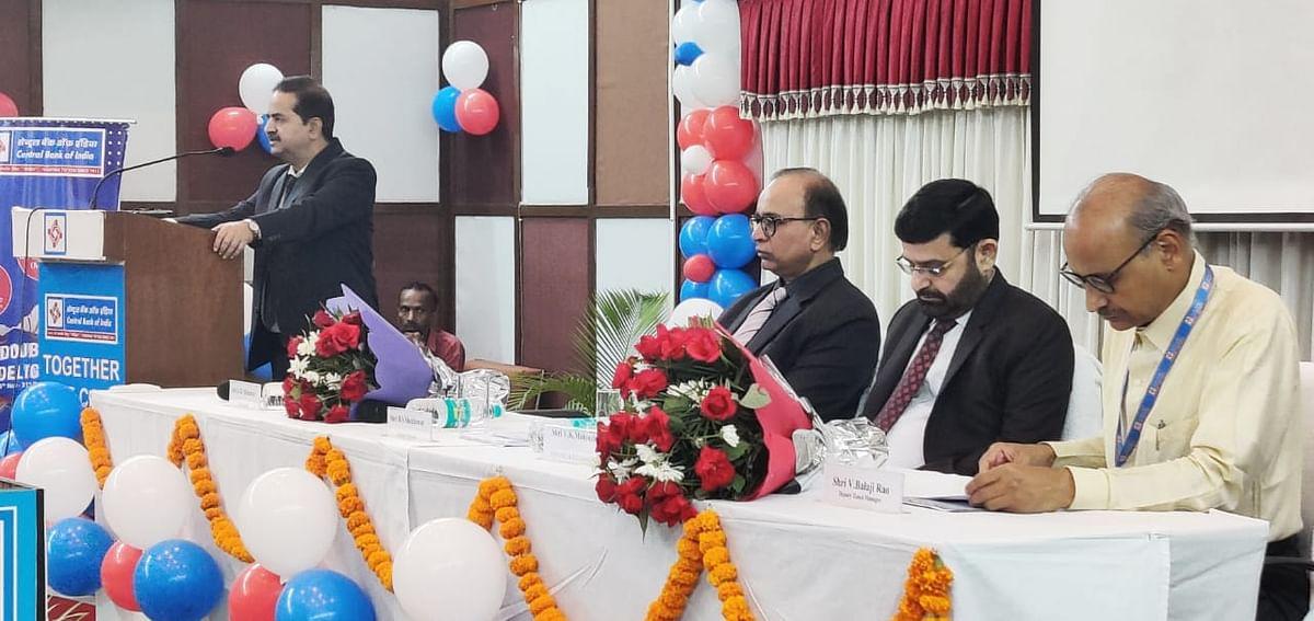 Bhopal: CBI launches loan distribution campaign