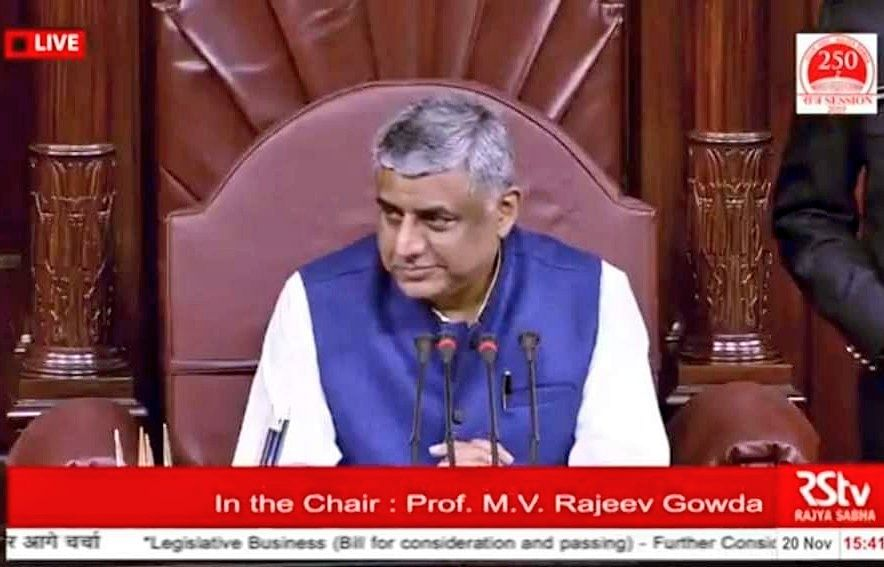 Rajeev Gowda thrilled to continue family legacy by presiding over Rajya Sabha