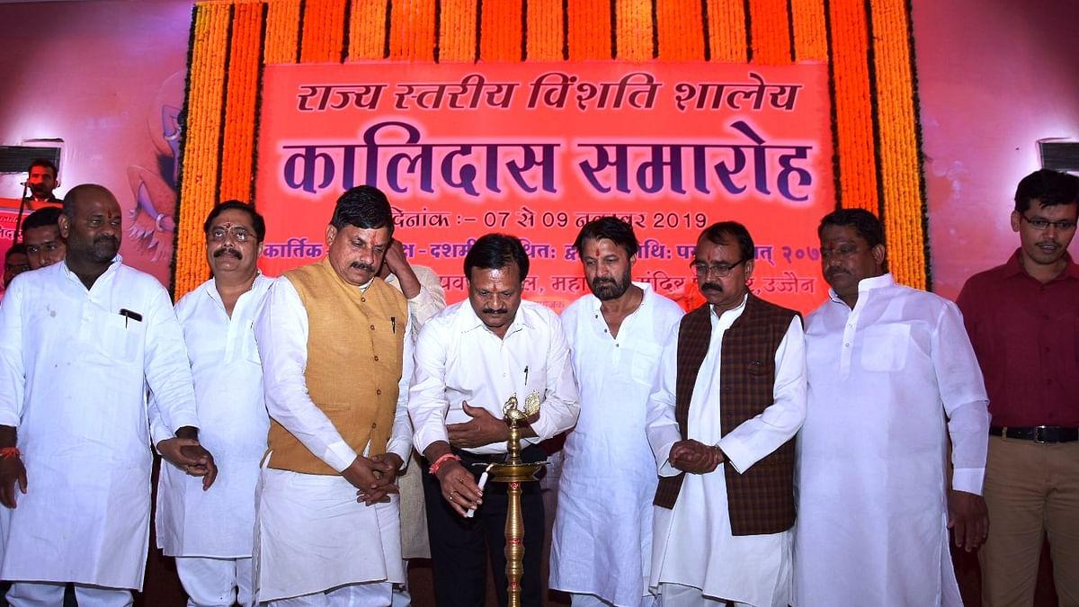 Ujjain: Vinshati Inter School Kalidas Samaroh begins