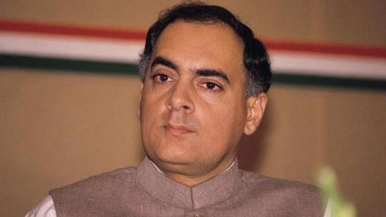 Ayodhya: How Rajiv Gandhi rekindled the Ram Janmabhoomi