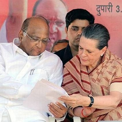 NCP, Congress leaders to meet at Sharad Pawar's residence in Delhi at 5 pm