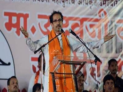 Sena needles PM over Uri attack, says situation worse than Congress rule