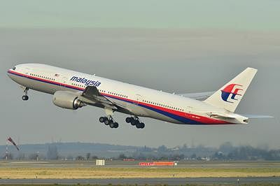 Expectations high as suspected MH370 wreckage arrives in Paris