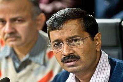 AAP brand of politics lacks both democracy and public service: BJP