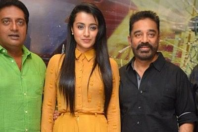 Thoongaavanam – Official Trailer 2015