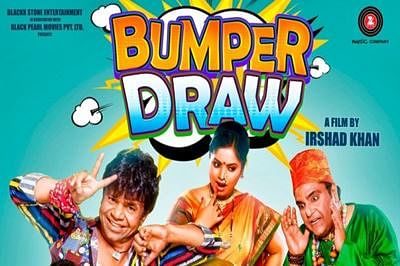 Movie Review-Bumper Draw: Straining towards Humor