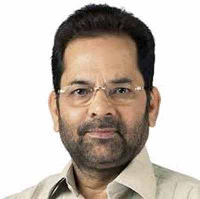 Issue of returning awards was  politically motivated: Naqvi