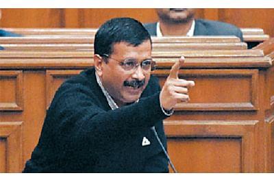 Court to hear plea against Kejriwal over MCD claims on Feb 17