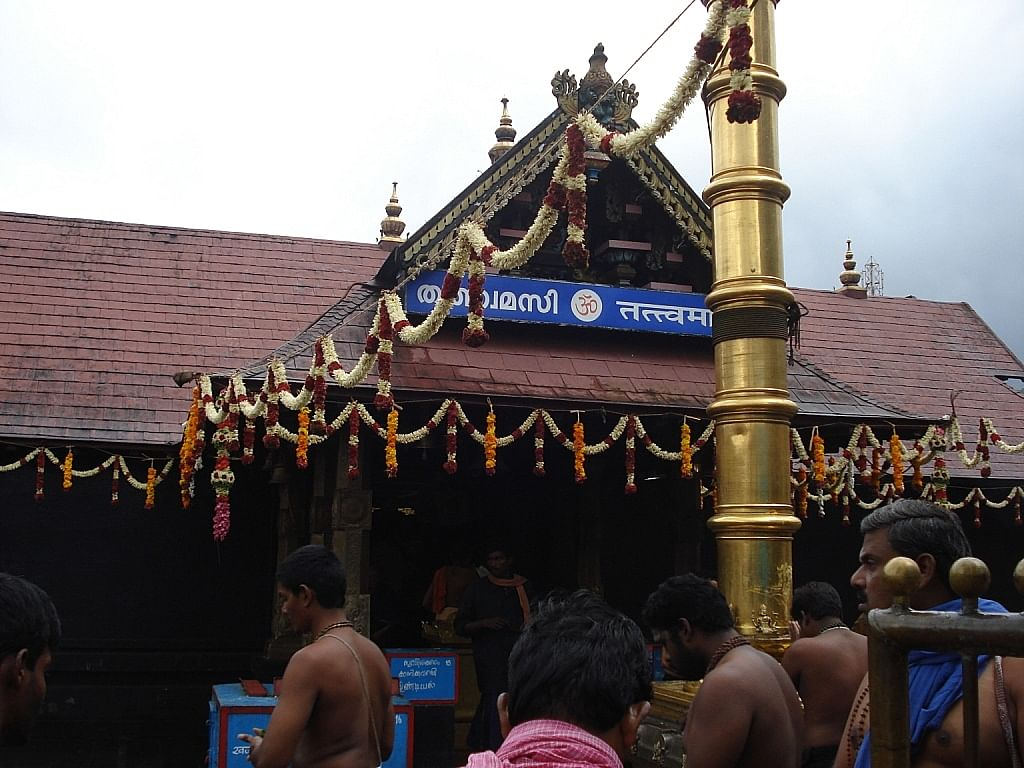 Exclusion of women because she menstruates unconstitutional: What SC said while delivering Sabarimala verdict