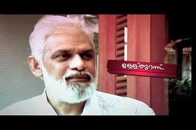 Senior journalist T N GopaKumar passes away