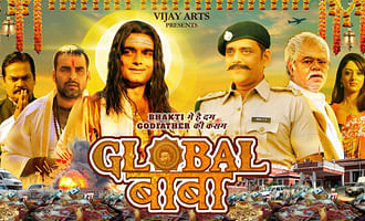 Film Review: Global Baba – Gaining Fake Currency