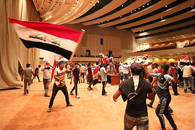 Lawmakers Under  Attack In Baghdad