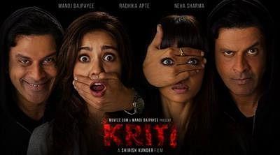 Shirish Kunder's new debut…