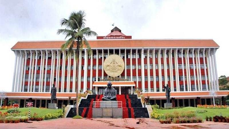 Kerala assembly set to go paperless