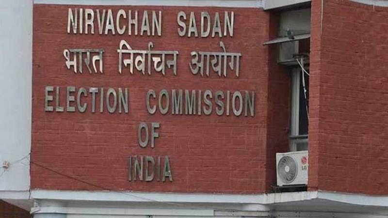 Maharashtra Civic polls: EC allows offline nomination filing