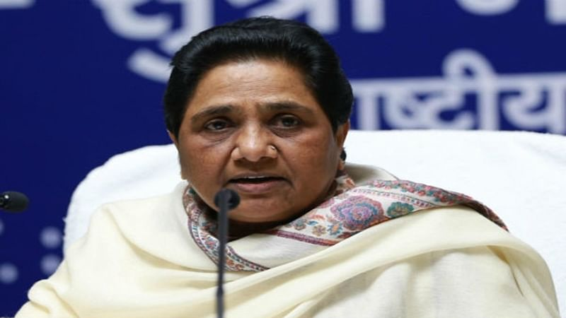 BSP president Mayawati blames previous UPA government for rising fuel prices
