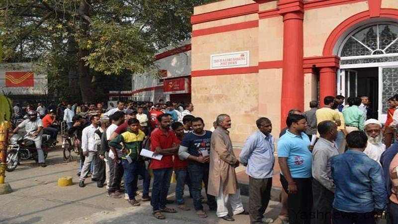 Demonetisation: Post Office have no way to detect fake currency