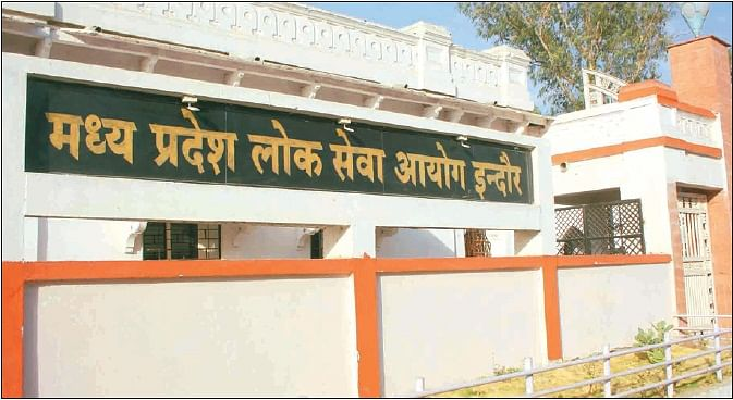 Indore: State civil service prelims-17 for 190 vacancies on Feb 10