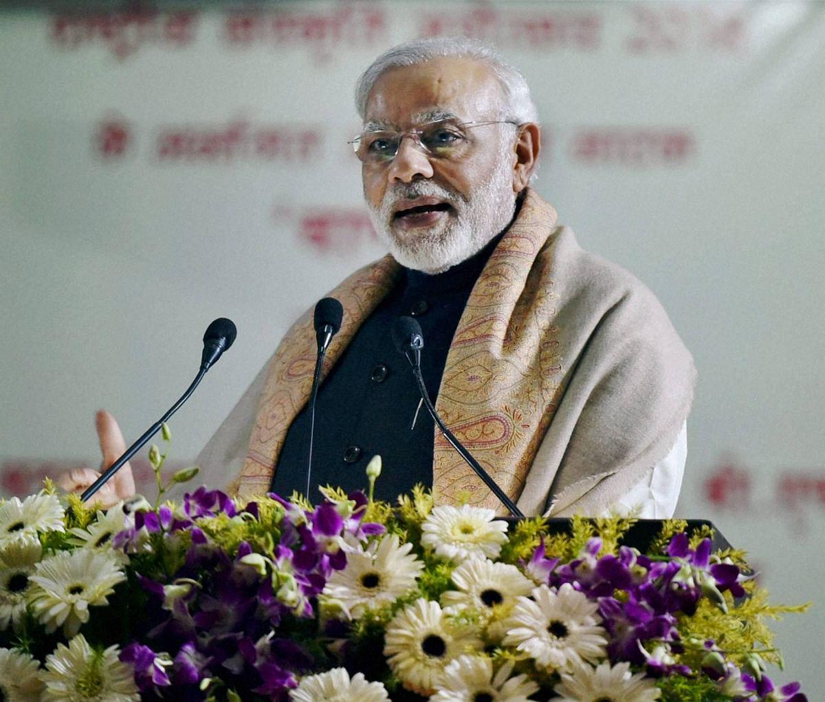 PM Narendra Modi inaugurates National Institute of Securities Markets