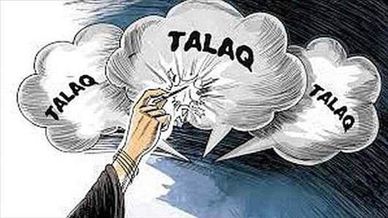 Triple Talaq hearing: AIMPLB confident of verdict 'as per Constitution'
