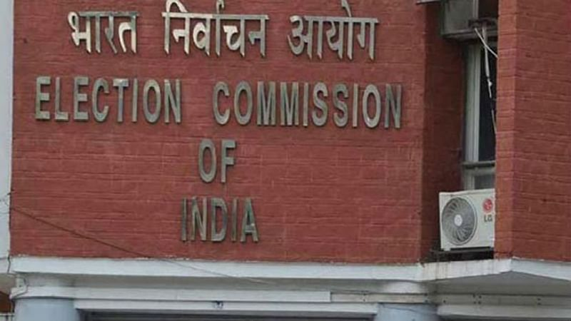 No union budget during assembly polls: Opposition tells Election Commission