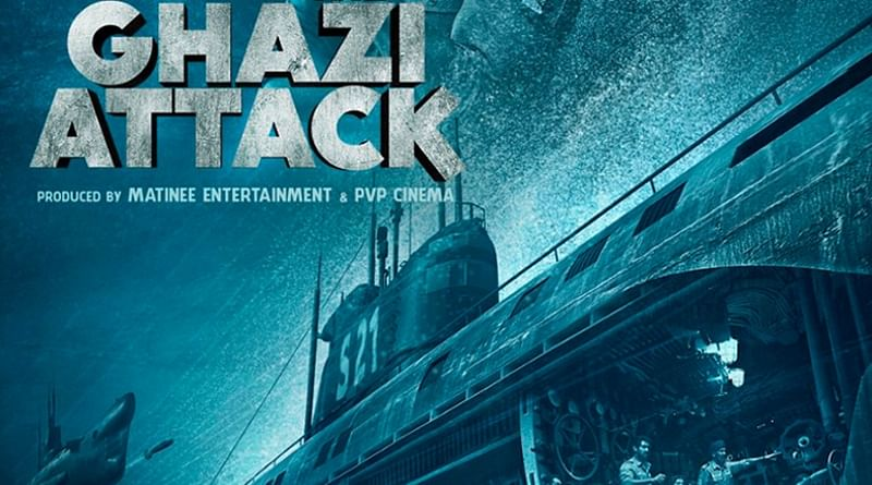 """Rana Daggubati and Tappsee Pannu starrer """"The Ghazi Attack"""" trailer is released today"""