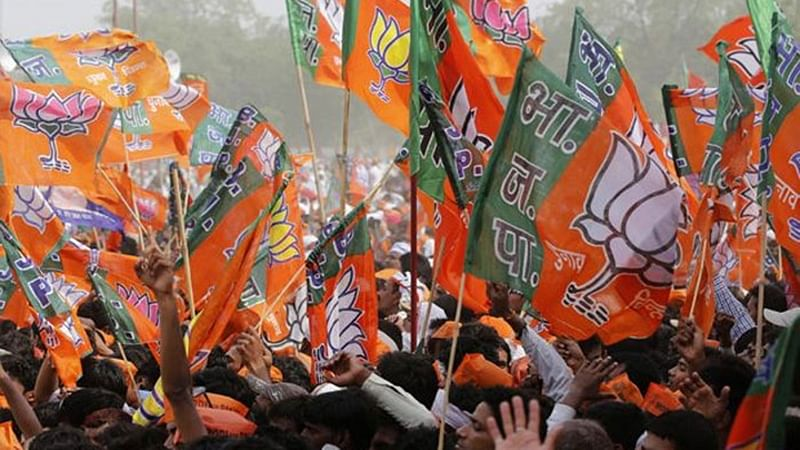 Civic polls: BJP claims BMC results prove boon for them