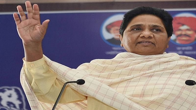 BSP chief Mayawati rules out possibility of alliance Congress,BJP