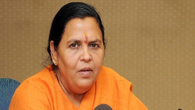 Bhopal: RSS wants Uma to take on Diggy in Bhopal