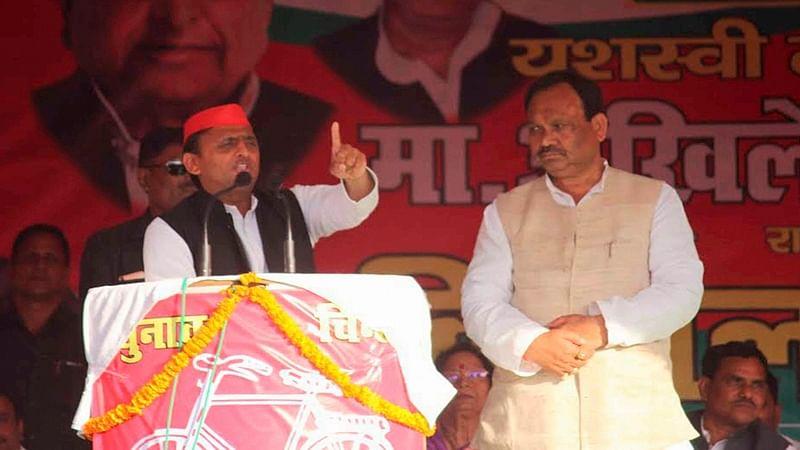 UP Election 2017: Enough of 'Mann Ki Baat' time for some 'Kaam Ki Baat': Akhilesh