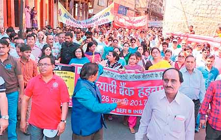 Indore: Bank strike hits transactions over 800 crore in city