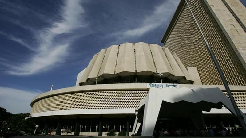 Mumbai: Budget session of Maharashtra Legislature begins today