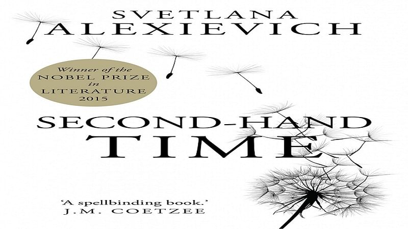 Second-Hand Time: The Last of the Soviets- Review