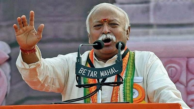 Possibility of change in government every 5 years, social organisations shouldn't depend on it: Mohan Bhagwat