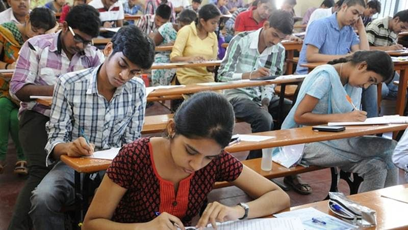 Maharashtra: New norms in place to prevent paper leaks, malpractices for Class XII exam which begins today
