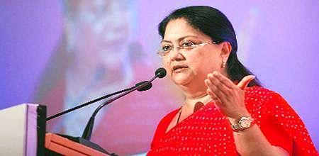 Ujjain: Rajasthan chief minister visits Ujjain