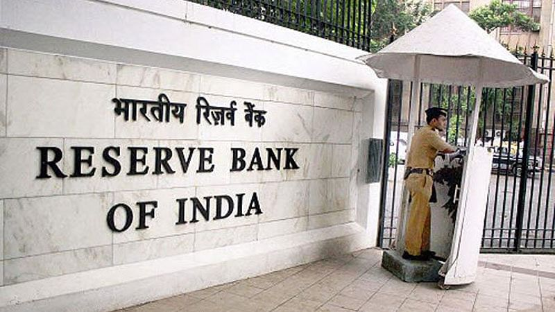 RBI keeps key rate unchanged, cuts SLR, lowers GDP projection