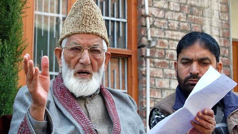 NIA custody of Geelani's son-in-law, 3 others extended