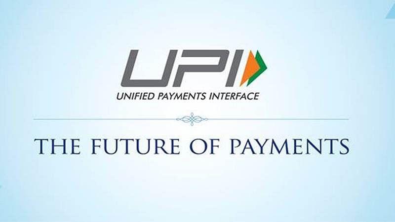 BHIM UPI goes international