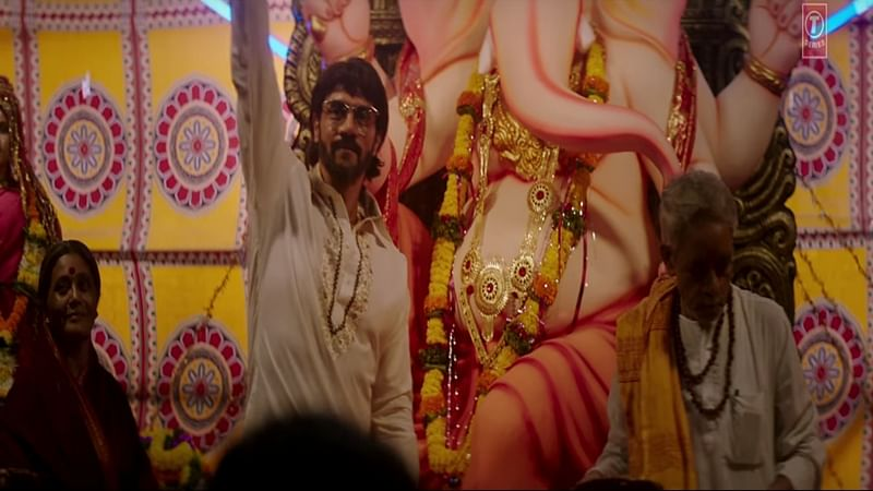 'Daddy' song 'Aala Re Aala Ganesha' is a treat for Ganpati devotees. Watch it