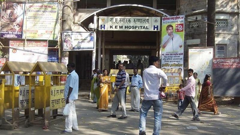 KEM Hospital, Parel