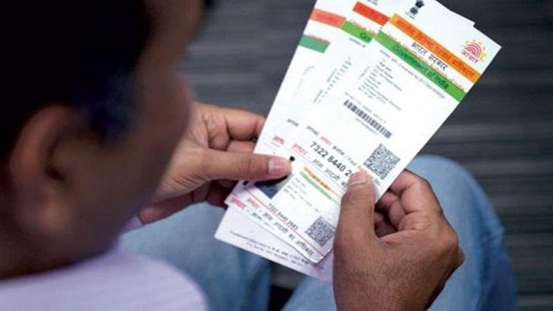 Supreme Court seeks Centre's reply on pleas challenging Aadhaar Act