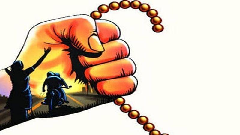 Mumbai: Three history-sheeters held for chain-snatching