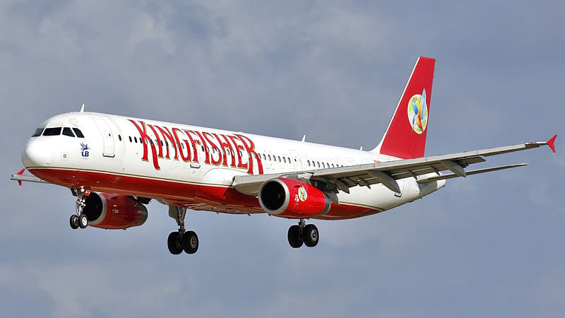 UPA gave sweet deal to Kingfisher Airlines to keep it afloat: BJP