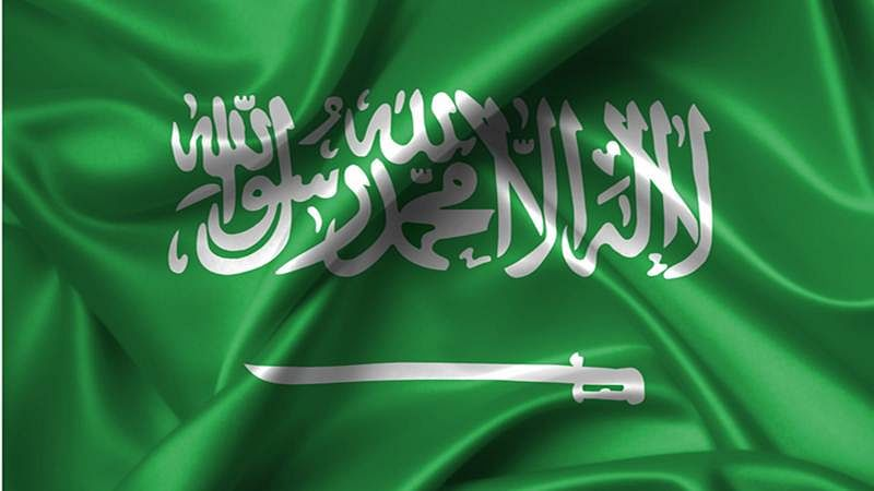 Saudi Arabia investments to aid cash-strapped Pakistan