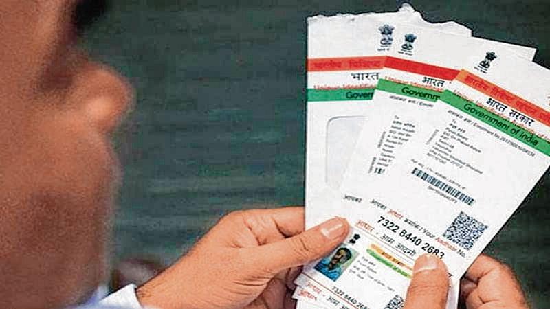 Supreme Court to hear plea challenging 'constitutional validity' of Aadhaar Act